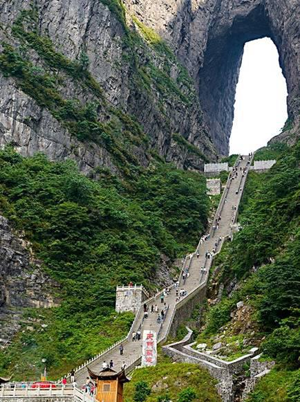 heaven gate mountain china (5)