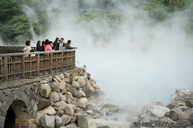 Beitou Hot Springs Park