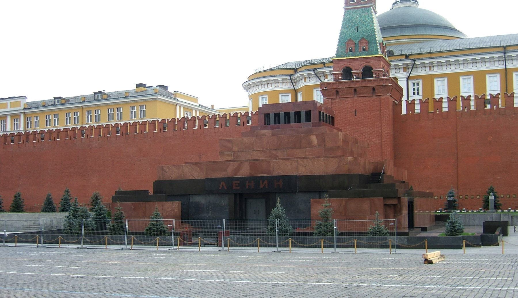 Moscows Lenin Mausoleum