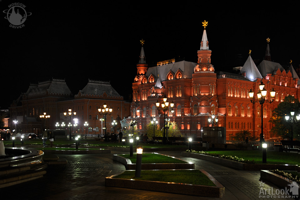 Illuminated Street Lamps on Manezhnaya Square - Moscow by Night