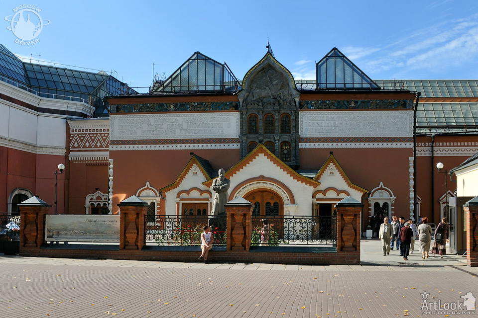 Main Entrance to the National Art Museum - State Tretyakov Gallery - Moscow Must-See Sights & Attractions