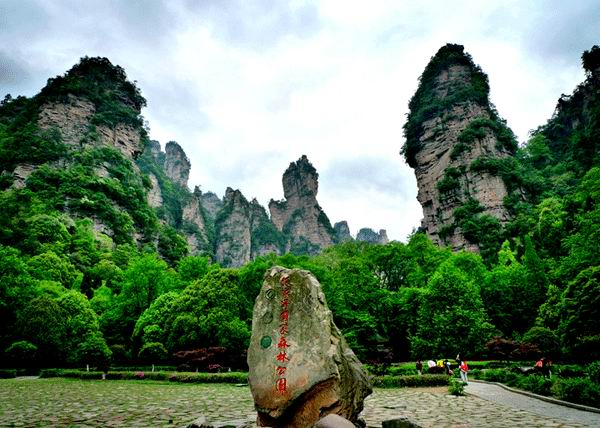 Zhangjiajie National Forest Park china (5)