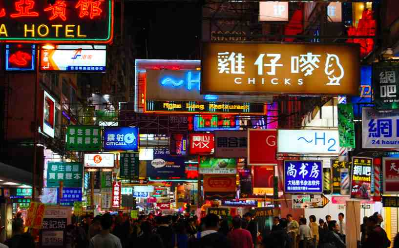 hong-kong-shopping-night